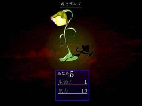 闇遊び Game Screen Shot3