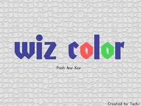 WizColor Game Screen Shot2
