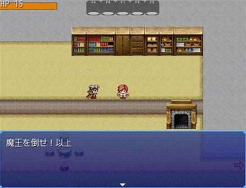 赤髪の勇者の冒険 Game Screen Shot3