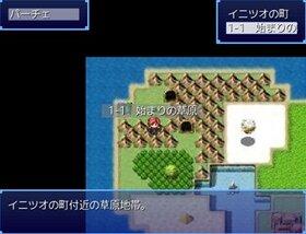 赤髪の勇者の冒険 Game Screen Shot5
