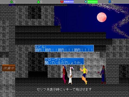 狂人達の晩餐会~剣の嘆き~ Game Screen Shot1