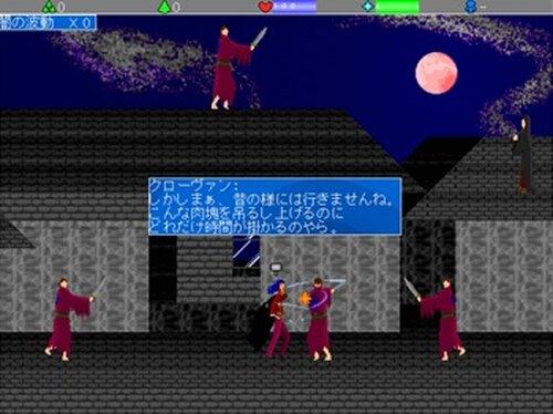 狂人達の晩餐会~剣の嘆き~ Game Screen Shot2