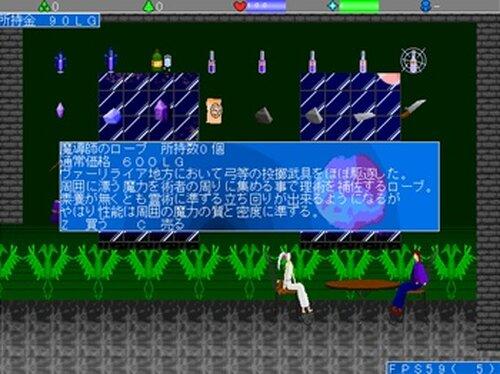 狂人達の晩餐会~剣の嘆き~ Game Screen Shot5