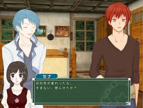 メイヘン ~ ハートのレシピ ~  Game Screen Shot1