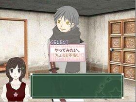 メイヘン ~ ハートのレシピ ~  Game Screen Shot2