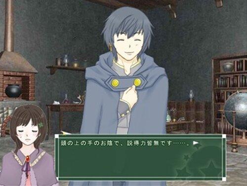 メイヘン ~ ハートのレシピ ~  Game Screen Shot3