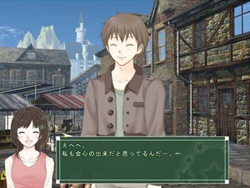 メイヘン ~ ハートのレシピ ~  Game Screen Shots