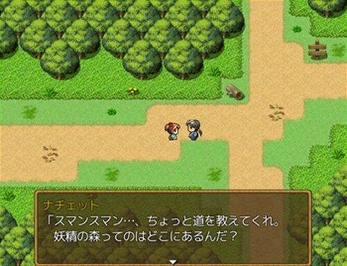森に消えたご主人さま Game Screen Shot3