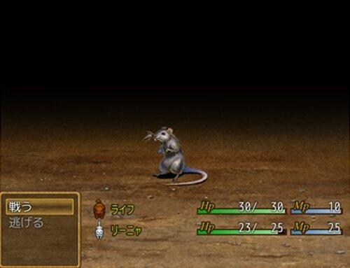 森に消えたご主人さま Game Screen Shot4