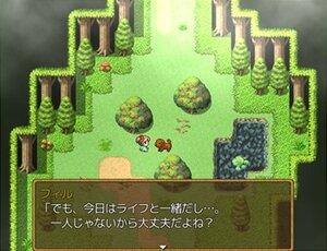 森に消えたご主人さま Game Screen Shot