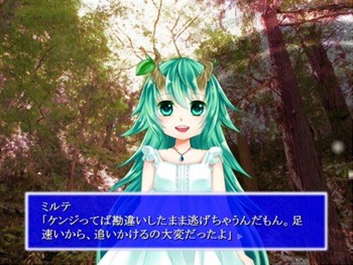 健二と幼木の精霊 Game Screen Shot5