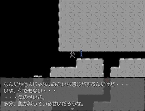 やきにくや Game Screen Shot2
