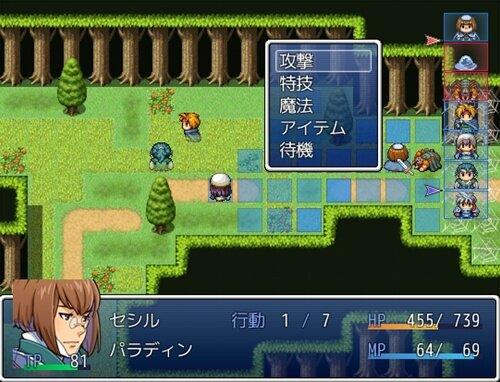 SRPGギルド3 Game Screen Shot1