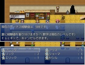 SRPGギルド3 Game Screen Shot3