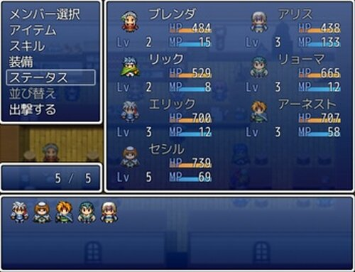 SRPGギルド3 Game Screen Shot4