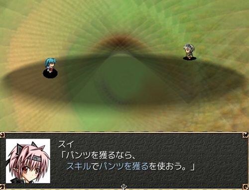 パンツァークエスト Game Screen Shot1