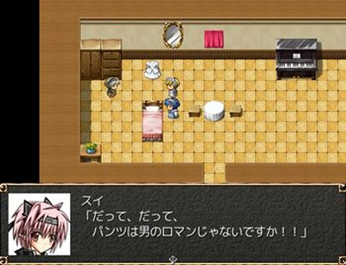 パンツァークエスト Game Screen Shot3