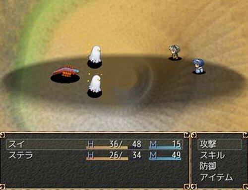 パンツァークエスト Game Screen Shot5