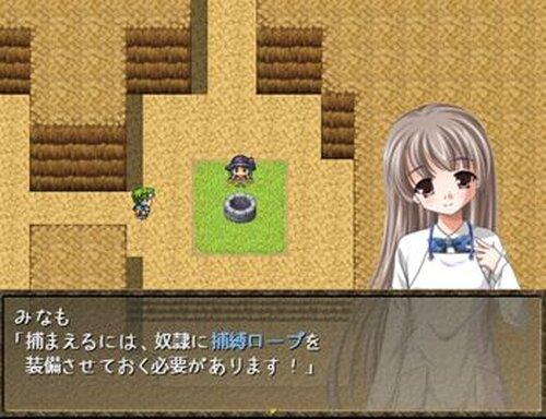 奴隷商人物語 Game Screen Shot2