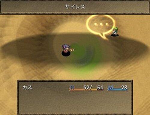 奴隷商人物語 Game Screen Shot3