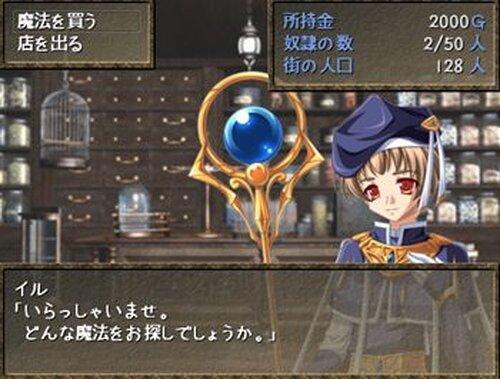 奴隷商人物語 Game Screen Shot4