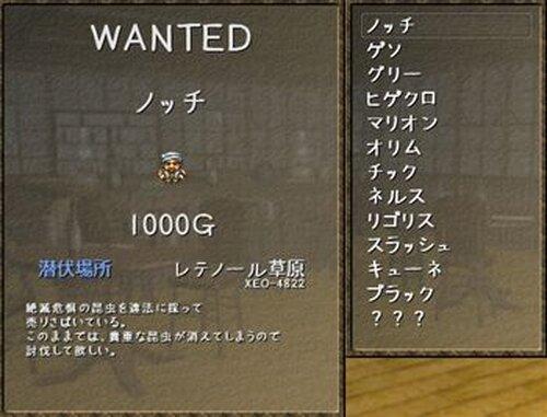奴隷商人物語 Game Screen Shot5