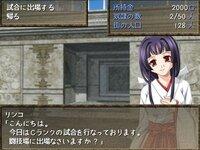 奴隷商人物語のゲーム画面