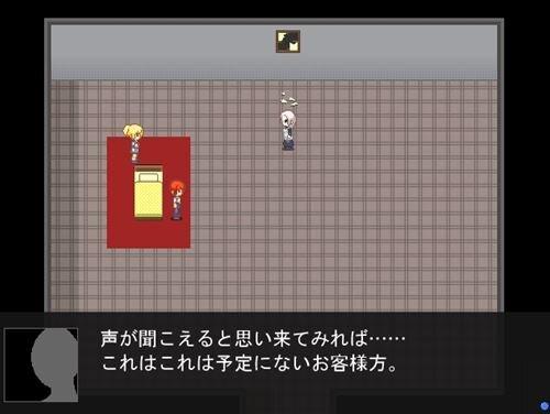 お化け屋敷のチャイムをならして Game Screen Shot1