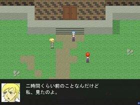 お化け屋敷のチャイムをならして Game Screen Shot3