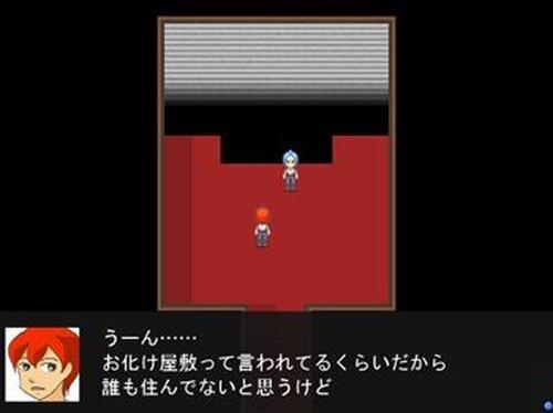お化け屋敷のチャイムをならして Game Screen Shots