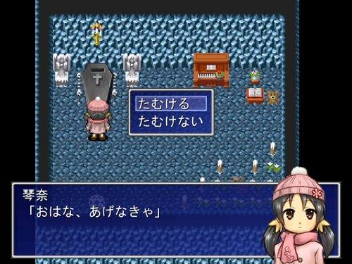 たむけの花に塔の祈りを Game Screen Shot1