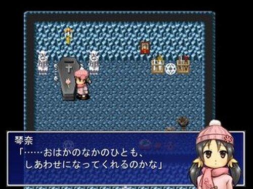 たむけの花に塔の祈りを Game Screen Shot3