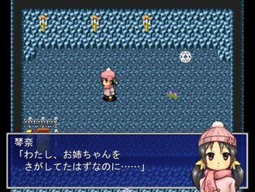 たむけの花に塔の祈りを Game Screen Shot4
