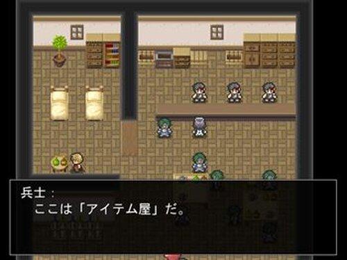ふぇありーこれくしょん Game Screen Shot2