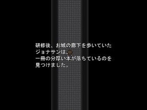ふぇありーこれくしょん Game Screen Shot4
