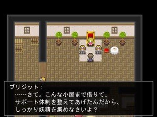 ふぇありーこれくしょん Game Screen Shot5