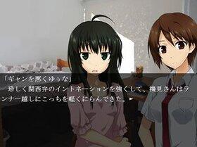 アルティメット・ノベル・ゲーム・ギャラクティカ  ~第二章 Game Screen Shot3