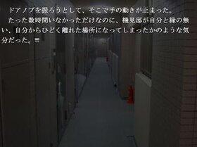 アルティメット・ノベル・ゲーム・ギャラクティカ  ~第二章 Game Screen Shot4