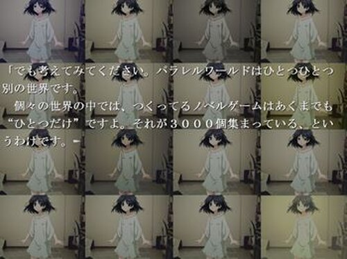 アルティメット・ノベル・ゲーム・ギャラクティカ  ~第二章 Game Screen Shot5