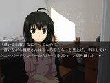 アルティメット・ノベル・ゲーム・ギャラクティカ  ~第二章