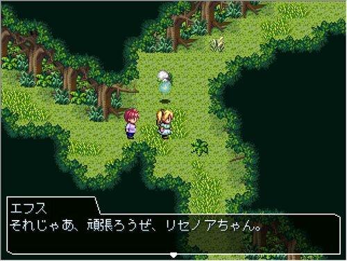 蒼のこちら側 Game Screen Shot1