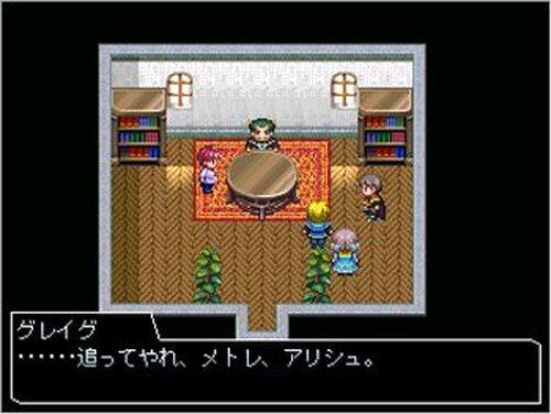 蒼のこちら側 Game Screen Shot2