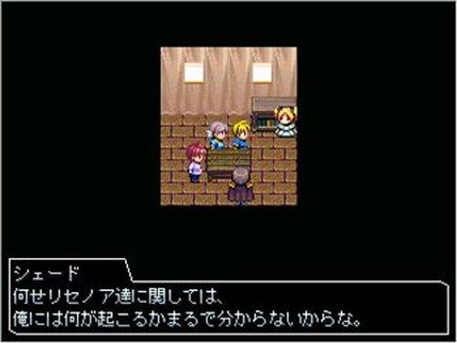 蒼のこちら側 Game Screen Shot3
