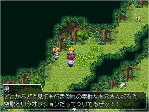 蒼のこちら側 Game Screen Shot4