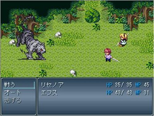 蒼のこちら側 Game Screen Shot5