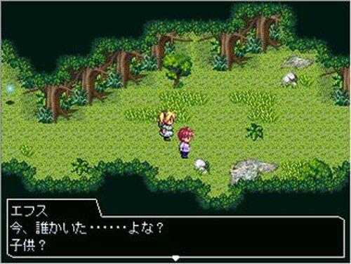 蒼のこちら側 Game Screen Shots