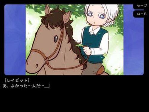 蒼の屋敷 Game Screen Shot2