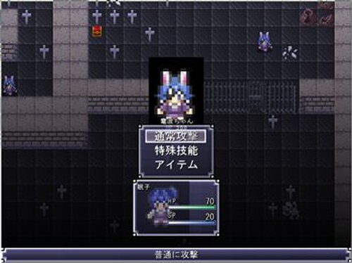 Dead of 眠子 Game Screen Shot3