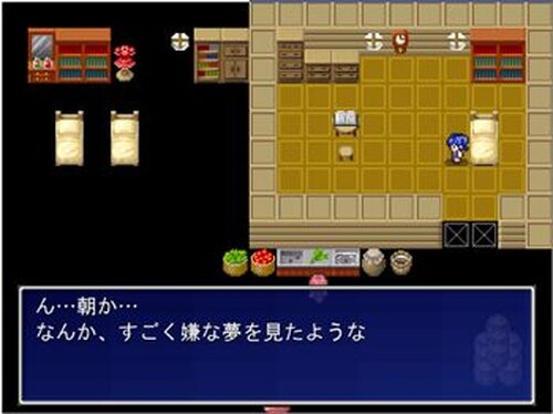 Dead of 眠子 Game Screen Shot5
