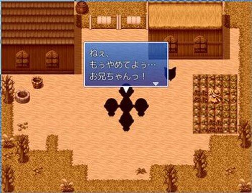 ニャントピア連続殺人事件!?~Vampire Cat~ Game Screen Shot2